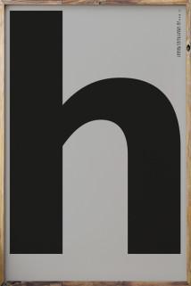 YO-TYPE H